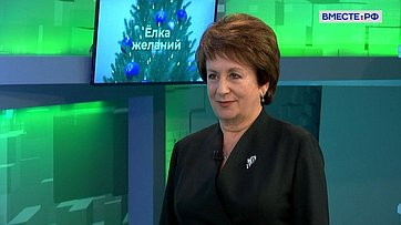«Ёлка желаний». Подарок сенатора Екатерины Алтабаевой