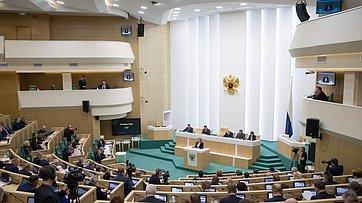 Выступление В. Матвиенко наоткрытии 450-го заседания Совета Федерации