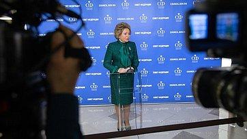 Подход Председателя СФ В.Матвиенко врамках 473-го заседания Совета Федерации