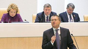 Глава Минэкономразвития А. Улюкаев рассказал на 383-м заседании СФ о прогнозе социально-экономического развития России на 2016 год и на плановый период 2017-2018 годов