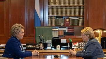 Встреча В. Матвиенко сМинистром здравоохранения РФ В.Скворцовой