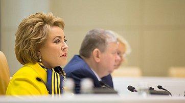 Выступление В. Матвиенко напарламентских слушаниях вСовете Федерации