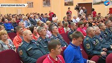 Е. Бушмин и Ю. Воробьев приняли участие в открытии нового реабилитационного центра МЧС России в Вологодской области