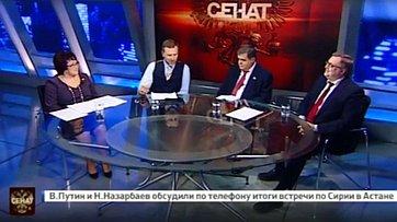 Ороссийско-китайских отношениях. Программа «Сенат» телеканала «Россия 24»