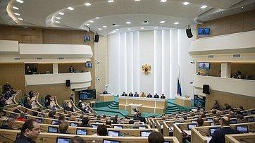 430 заседание Совета Федерации
