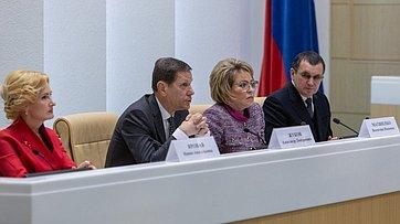 Выступление В. Матвиенко назаседании Совета законодателей Российской Федерации при Федеральном Собрании
