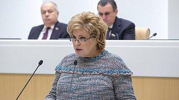 Сенаторы одобрили федеральный бюджет на2019год инаплановый период 2020 и2021годов