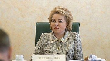 Выступление В. Матвиенко назаседании Организационного комитета второго Евразийского женского форума