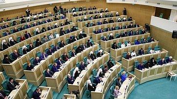 Пленарное заседание VIII Рождественских парламентских встреч. Запись трансляции от28января 2020года