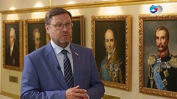 К. Косачев оприоритетах для переселения соотечественников регионов Дальнего Востока