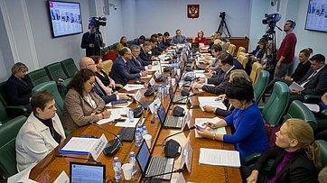 Расширенное заседание Комитета Совета Федерации посоциальной политике. Запись трансляции от24сентября 2019года