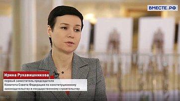 Ирина Рукавишникова оборьбе стреш-стримами