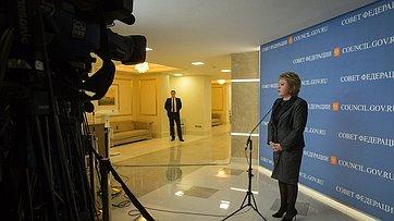 Брифинг В. Матвиенко поитогам 405-го заседания Совета Федерации