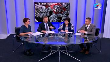 Проблема долголетия игосударственная политика. Программа «Сенат» телеканала «Россия 24»