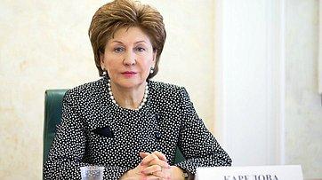 Г. Карелова провела парламентские слушания натему «Роль социально ориентированных НКО впредоставлении социальных услуг населению»