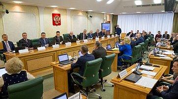 Совместное заседание Комитета СФ поконституционному законодательству игосударственному строительству иКомитета СФ пообороне ибезопасности. Запись трансляции от21января 2020года