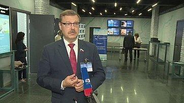 К. Косачев оIV Международном Ливадийском форуме