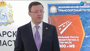 Д.Азаров оходе реализации национальных проектов вСамарской области