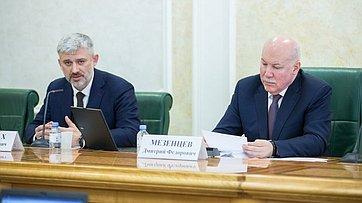 Расширенное заседание Комитета СФ поэкономической политике. Запись трансляции от8апреля 2019года