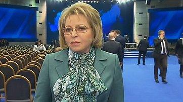 В. Матвиенко обосновных направлениях реализации Послания Президента РФ Федеральному Собранию