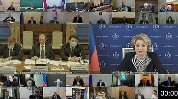 Выступление Валентины Матвиенко наежегодном совещании состатс-секретарями— заместителями руководителей федеральных органов исполнительной власти