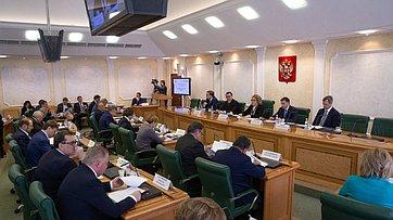Выступление В. Матвиенко навстрече членов Совета Федерации сМинистром природных ресурсов иэкологии Д.Кобылкиным