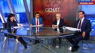 Законопроект одеятельности региональных общественных палат. Программа «Сенат» телеканала «Россия 24»