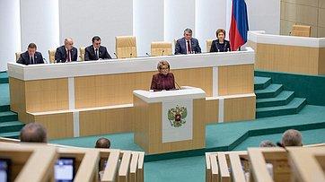 Выступление В.Матвиенко на449-м заседании Совета Федерации