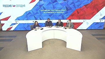 Арсен Фадзаев принял участие вкруглом столе поитогам заседания Олимпийского собрания впресс-центре МИА «Россия сегодня»