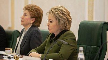 Выступление В.Матвиенко напервом заседании Совета Евразийского женского форума