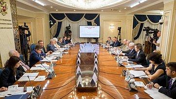 «Круглый стол» Комитета СФ помеждународным делам. Запись трансляции от17мая 2018г