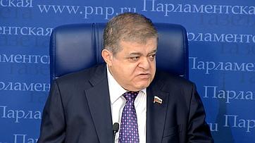 Владимир Джабаров подвел итоги участия российской делегации восенней сессии ПА ОБСЕ впресс-центре «Парламентской газеты»