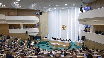 471-е заседание Совета Федерации. Запись трансляции от23декабря 2019года