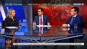 Кому населе жить хорошо? Программа «Сенат» телеканала «Россия 24»