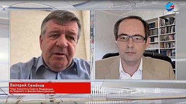 В. Семенов отретьем пакете мер поддержки предпринимателей вусловиях распространения коронавируса