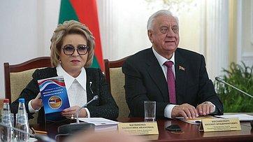 Выступление В. Матвиенко навстрече сруководителями субъектов Российской Федерации ирегионов Республики Беларусь