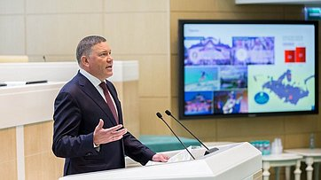 На395-м заседании СФ выступили руководители Вологодской области