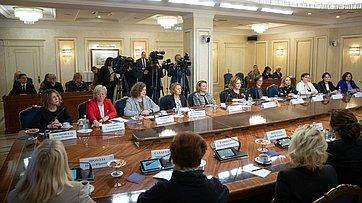 Встреча Валентины Матвиенко сженщинами– лидерами корпоративной благотворительности. Запись трансляции от12ноября 2019года