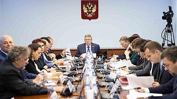 Заседание Комитета СФ посоциальной политике.Запись трансляции от23 октября 2018г