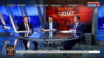 Планирование бюджета. Программа «Сенат» телеканала «Россия 24»