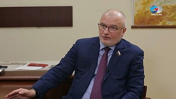 А. Клишас о25-летии Конституции Российской Федерации