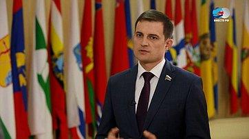 Д. Шатохин орекомендациях Совета Федерации побюджету 2021года