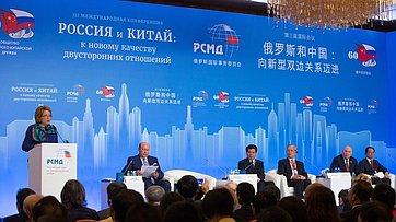В. Матвиенко выступила наТретьей международной конференции России иКитая