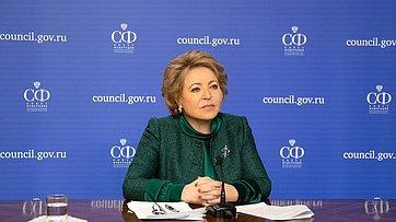 Пресс-конференция Председателя СФ Валентины Матвиенко врежиме онлайн. Запись трансляции от27апреля 2020года