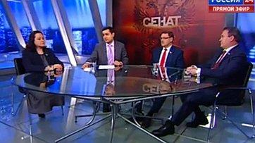 Итоги АТПФ. Программа «Сенат» телеканала «Россия 24»