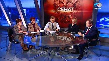 Питание вшколах. Программа «Сенат» телеканала «Россия 24»