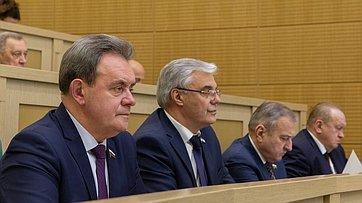Заседание Совета законодателей Российской Федерации при Федеральном Собрании. Запись трансляции от13декабря 2018года