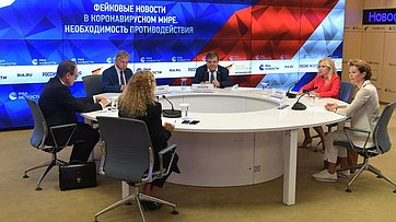Открытое заседание Временной комиссии СФ поинформационной политике ивзаимодействию соСМИ