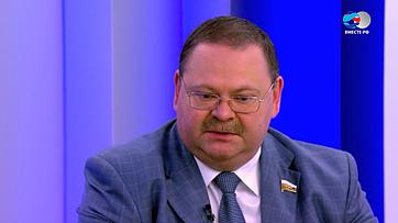 Территориальное общественное самоуправление. Передача телеканала «Вместе-РФ»