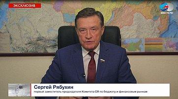 С. Рябухин иВ. Ласкавый ороссийском препарате, разработанном ранее, который может быть применен против коронавируса
